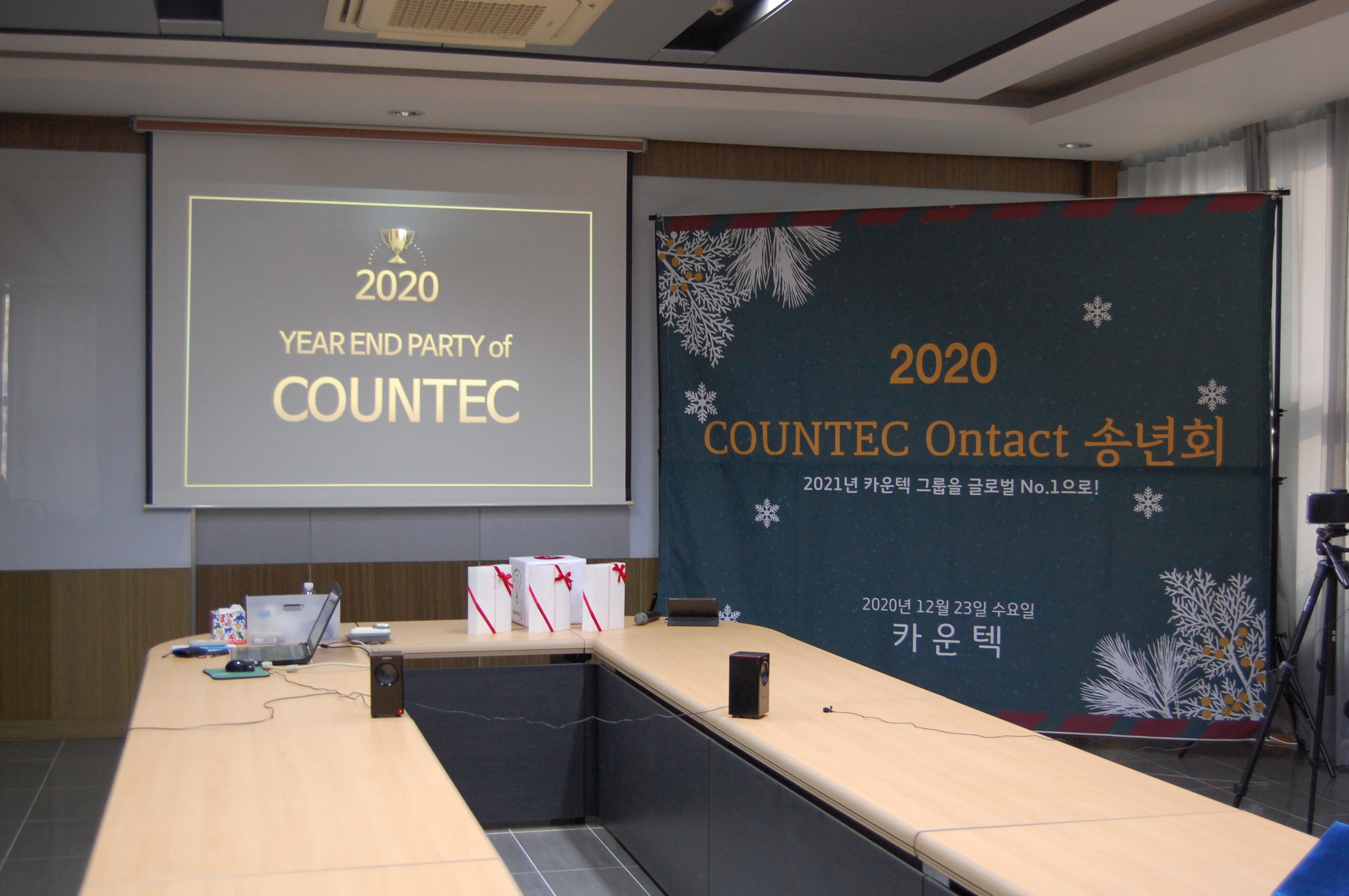 2020 End of year party & 2021 opening ceremony
